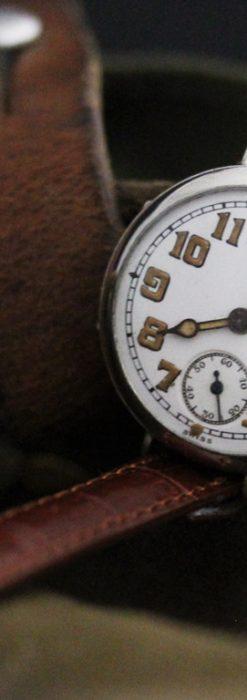 アレックスソラ・ルクルトのアンティーク腕時計-W1420-1