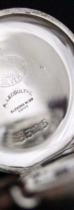 アレックスソラ・ルクルトのアンティーク腕時計-W1420-17