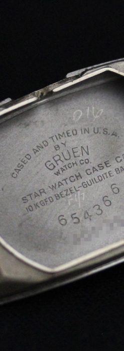 グリュエンのアンティーク腕時計-W1429-14