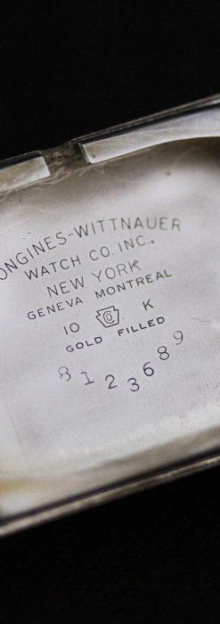 ロンジンのアンティーク腕時計-W1434-15