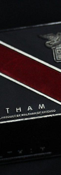 ウォルサムのレトロ腕時計-W1436-13