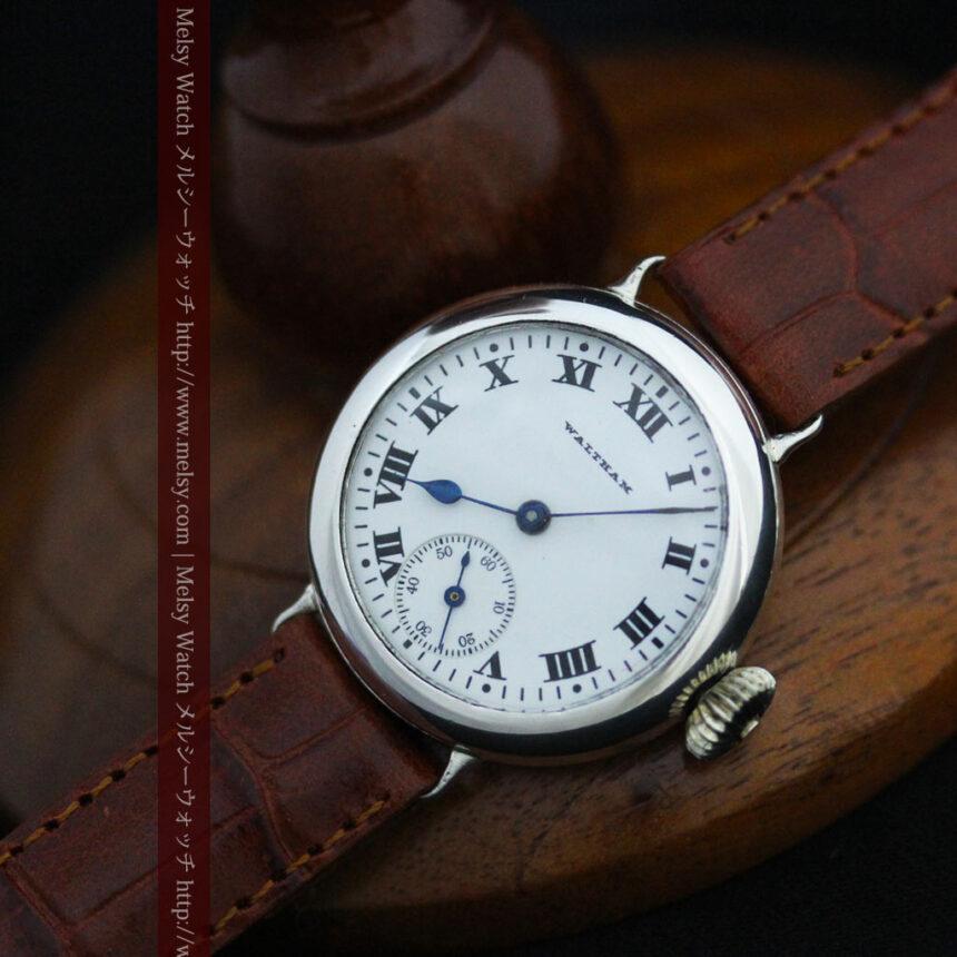 ウォルサムのアンティーク腕時計-W1438-13