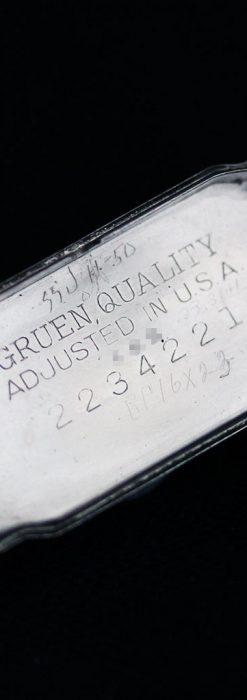 細長いグリュエンの女性用アンティーク腕時計-W1442-12