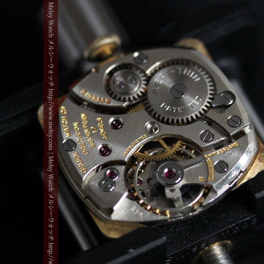 グリュエンのアンティーク腕時計-W1443-14