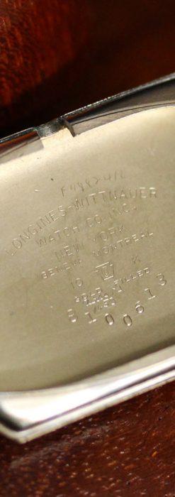 ロンジン1950年製の長方形のアンティーク腕時計-W1446-15