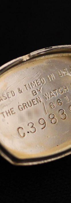 グリュエンの女性用腕時計トライアングル-W1450-13