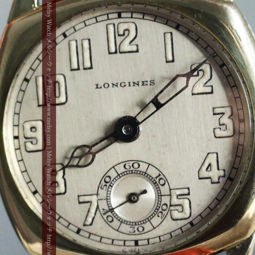 ロンジンのカジュアルなアンティーク腕時計-W1452-8