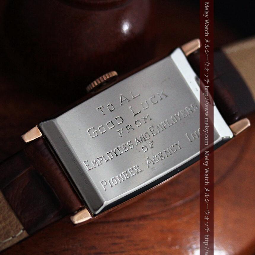 グリュエンのローズ色のアンティーク腕時計-W1455-14