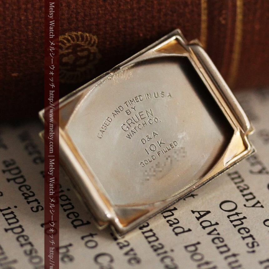 グリュエンの渋さの光るアンティーク腕時計-W1457-14