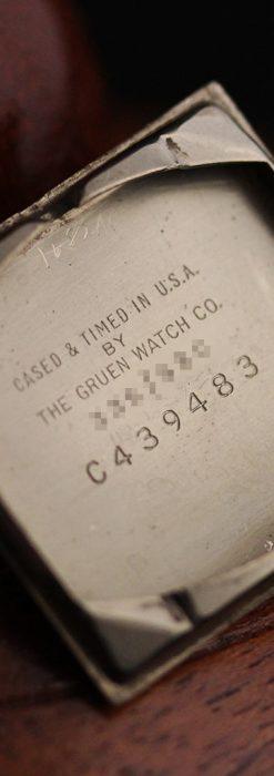 グリュエン騎士の兜のようなアンティーク腕時計-W1461-17