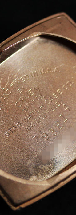 こだわりを重ねたグリュエンのローズ色のアンティーク腕時計【1940年頃】-W1472-13
