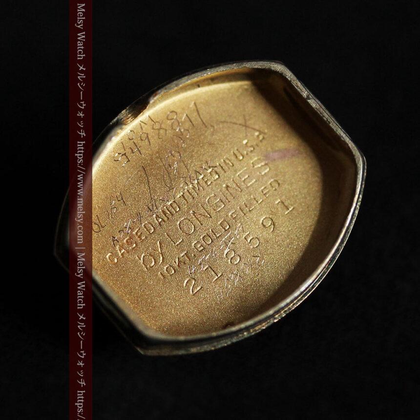 ジャガールクルトのローズ色の女性用アンティーク腕時計 【1940年頃】-W1473-15