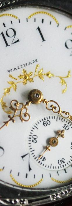 ウォルサムのアンティーク腕時計 深みのある美しさ 【1908年製】-W1476-2