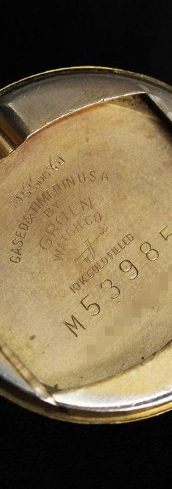 グリュエン アンティーク腕時計 蜘蛛・黒文字盤 【1950年頃】-W1478-16