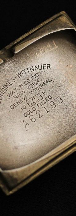ロンジン アンティーク腕時計 昭和のレトロ美 【1951年製】-W1480-14