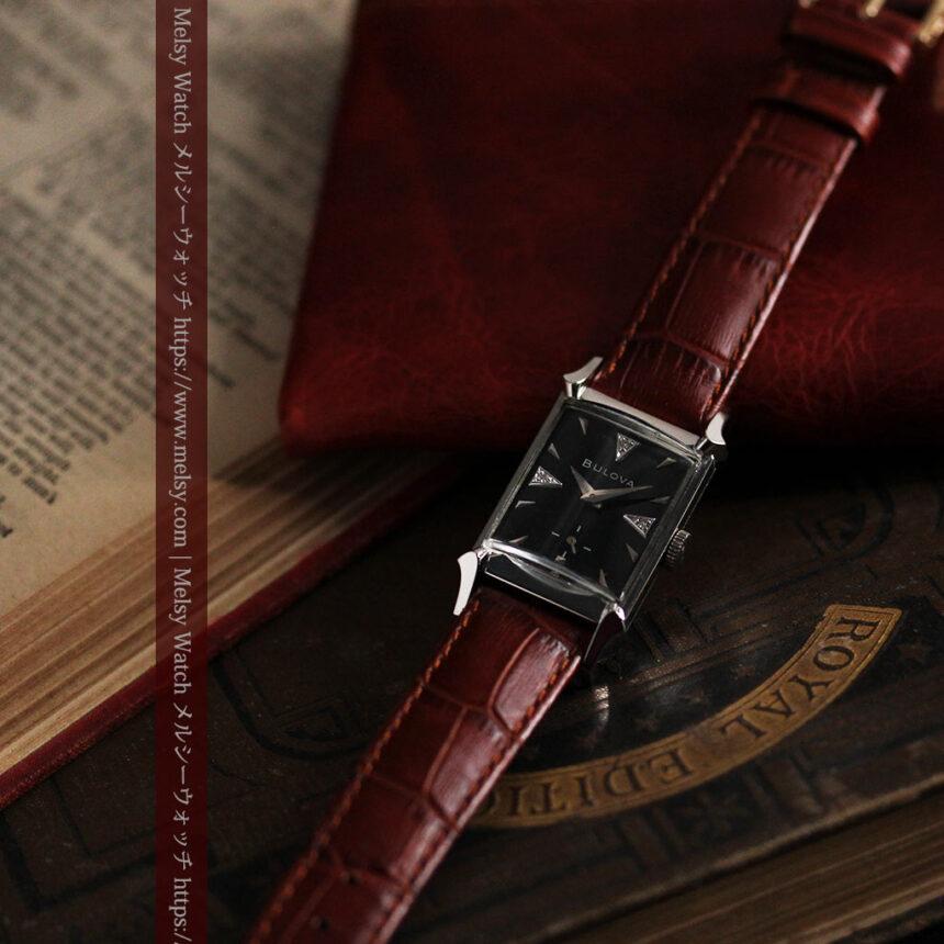 ブローバのダイヤモンドと黒文字盤の上品なアンティーク腕時計 【1958年頃】-W1489-10