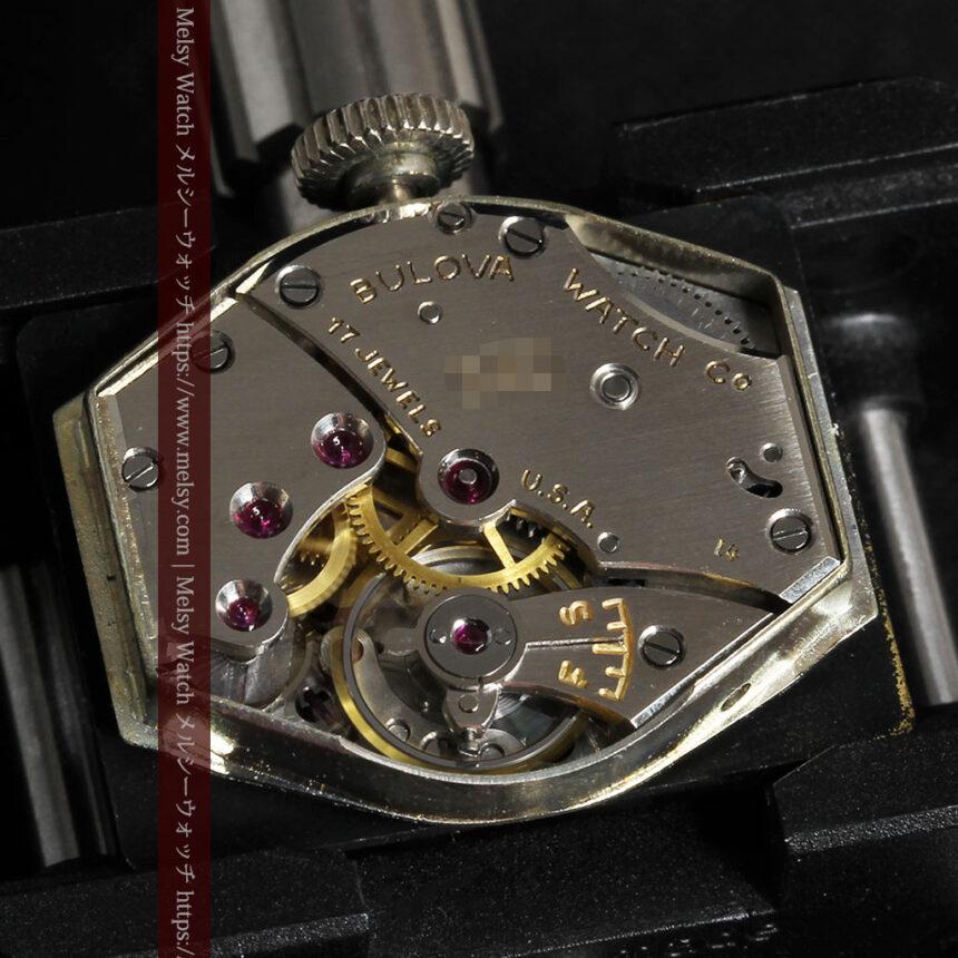 ブローバのダイヤモンドと黒文字盤の上品なアンティーク腕時計 【1958年頃】-W1489-17