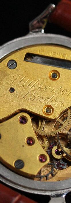 英国ベンソン 渋い深みのあるアンティーク腕時計 【1950年頃】-W1490-16
