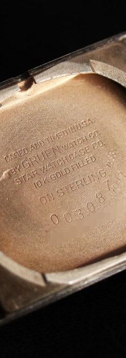 グリュエン 銀のアンティーク腕時計 カーブ&ローズ色 【1940年頃】-W1491-16