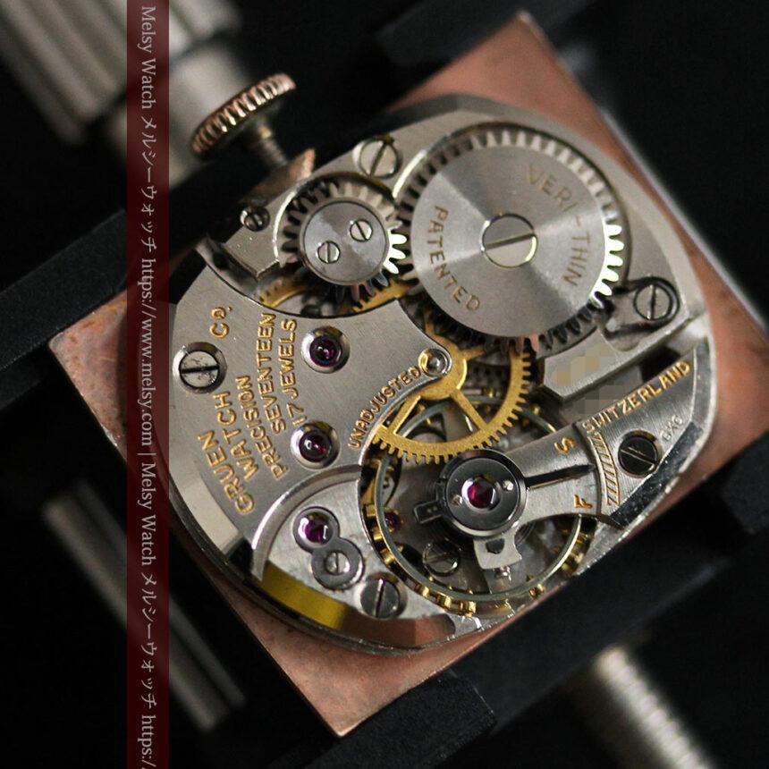 グリュエン 銀のアンティーク腕時計 カーブ&ローズ色 【1940年頃】-W1491-17