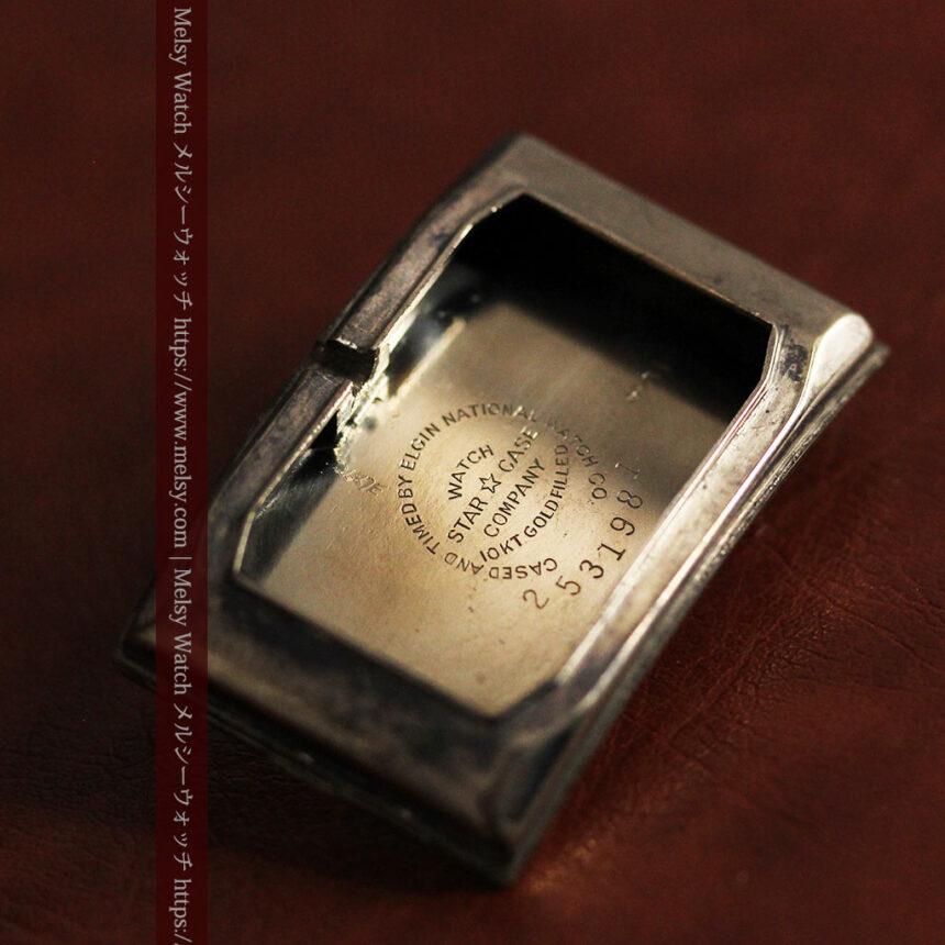 エルジン 装飾と曲線の美しいエレガントなアンティーク腕時計 【1937年製】-W1495-17