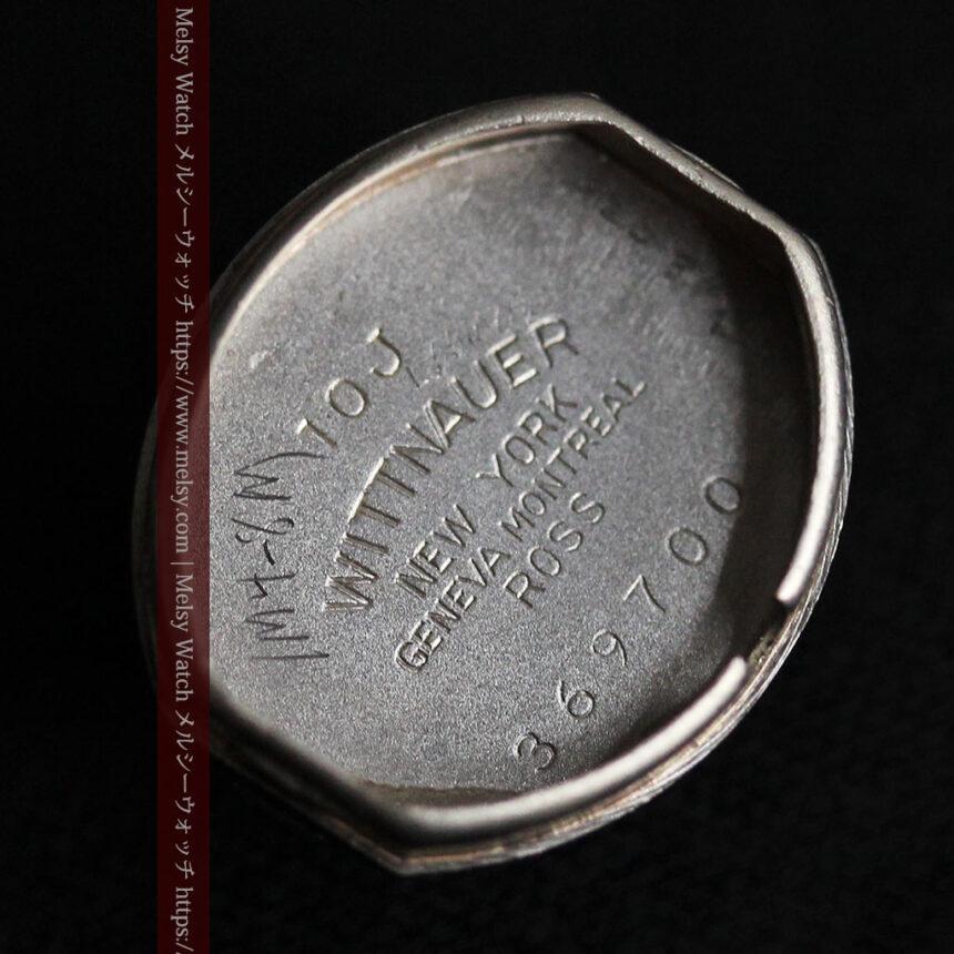 ウイットナーの艶やかな女性用アンティーク腕時計 【1950年頃】箱付き-W1497-15