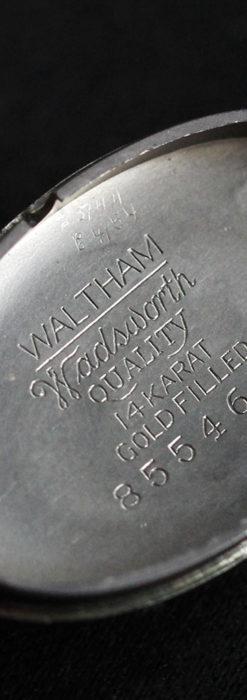 細工の綺麗なウォルサムの婦人物アンティーク腕時計 【1931年製】-W1504-14