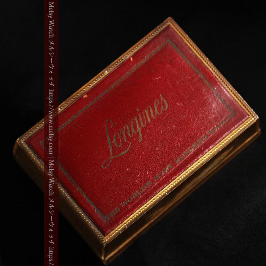 ロンジン 大人の遊び心を擽るアンティーク腕時計 【1952年製】箱付き-W1505-15