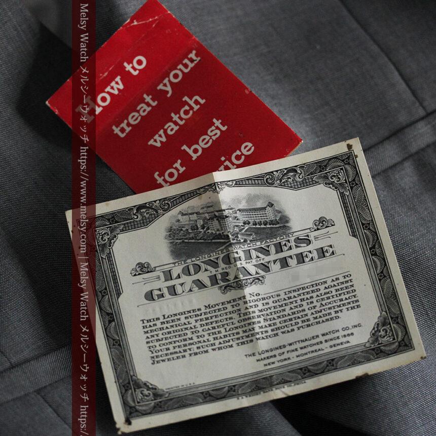 ロンジン 大人の遊び心を擽るアンティーク腕時計 【1952年製】箱付き-W1505-16