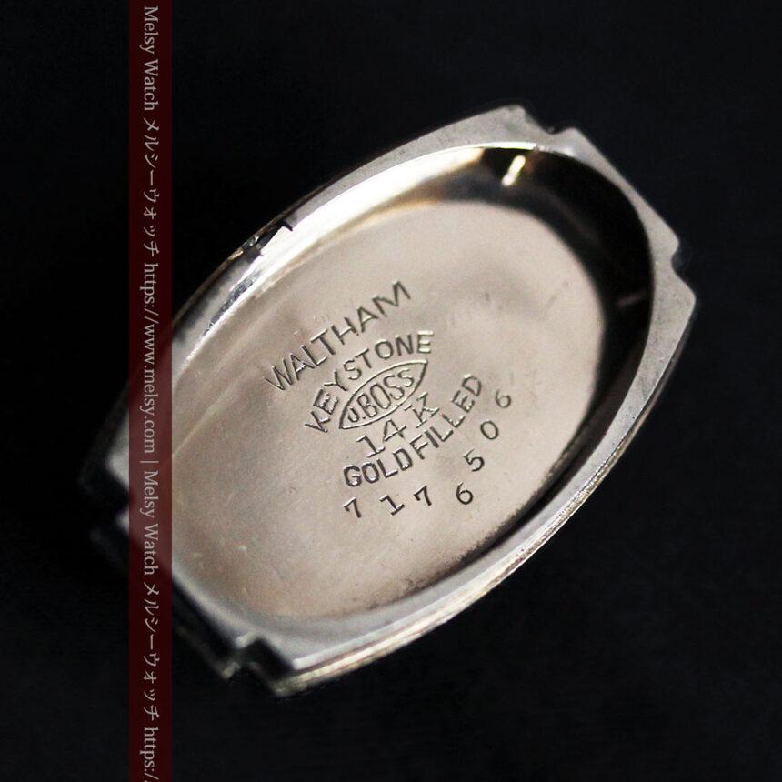 ウォルサムの上品な楕円形の女性用アンティーク腕時計 【1931年製】箱付き-W1507-14