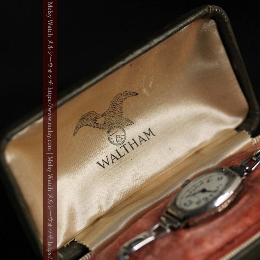 ウォルサムの上品な楕円形の女性用アンティーク腕時計 【1931年製】箱付き-W1507-16