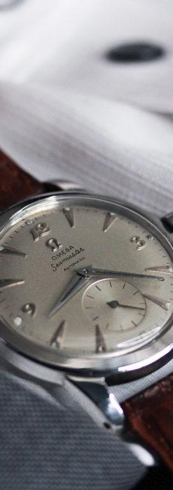 オメガのシーマスター 自動巻きアンティーク腕時計 【1952年製】-W1513-1