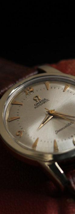 オメガのシーマスター 自動巻きアンティーク腕時計 【1953年製】-W1514-2