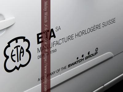 エタ社の営業車