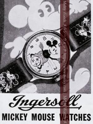インガーソルのミッキーマウスの時計