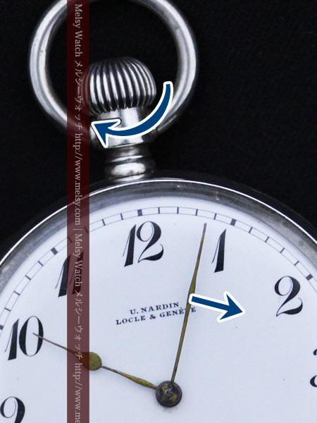 時計の時刻合わせ