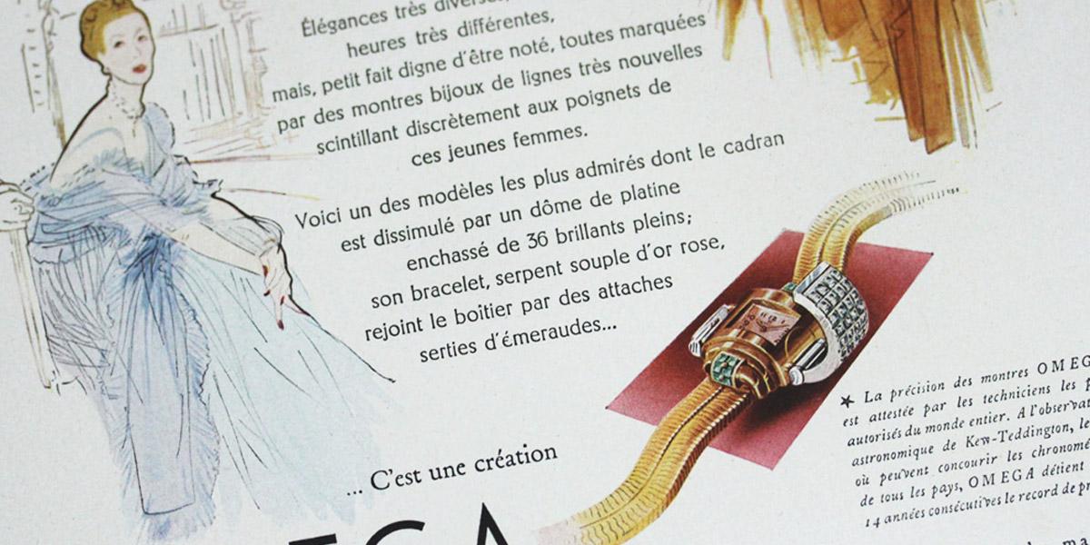 アンティークの時計広告