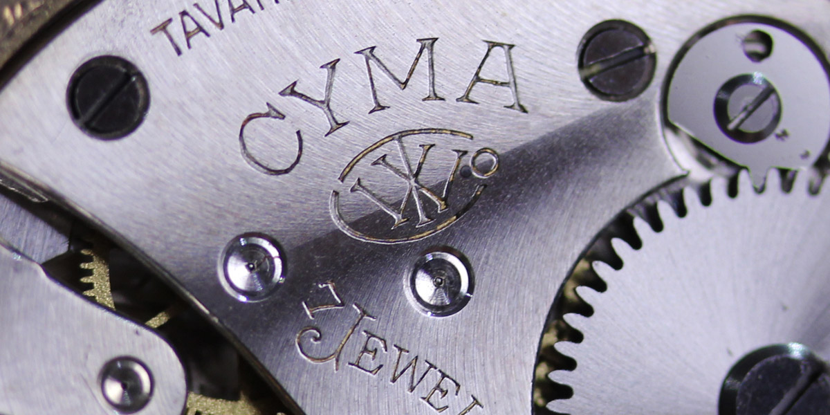 シーマの機械