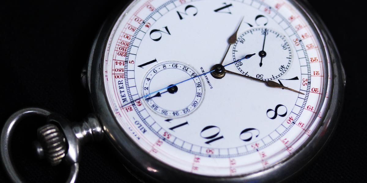 クロノグラフの懐中時計