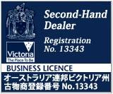 オーストラリア連邦ビクトリア州古物商登録