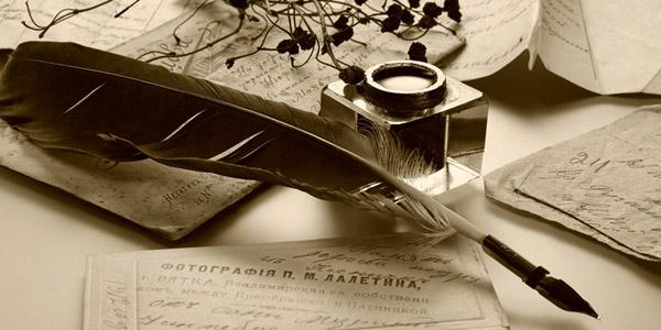 羽のつけペンと手紙