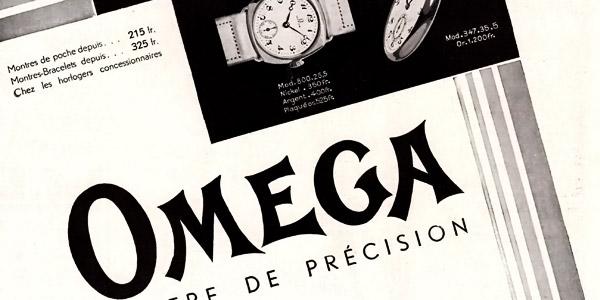 オメガの古い広告